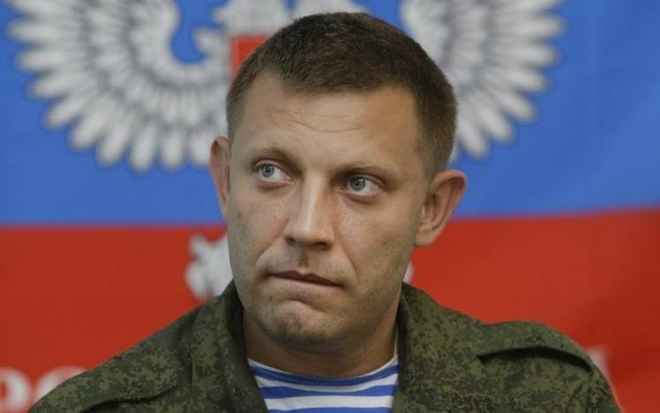 Lanh dao phe ly khai o mien Dong Ukraine thiet mang vi bom hinh anh