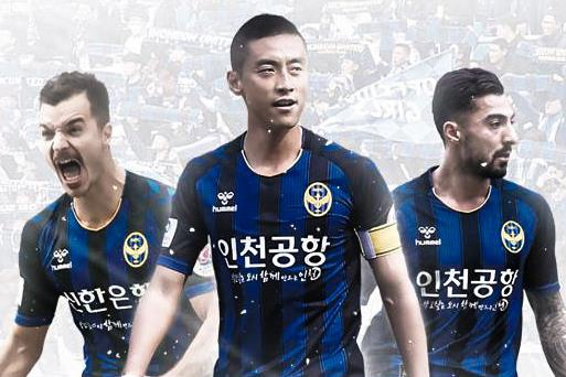 Highlights cup FA Han Quoc: Incheon United 0-1 Cheongju hinh anh
