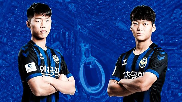 Highlights K.League: Daegu 2-1 Incheon hinh anh