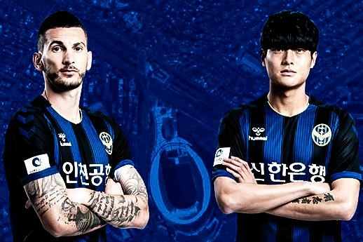 Highlights K.League: Incheon United 1-2 Sangju Sangmu hinh anh