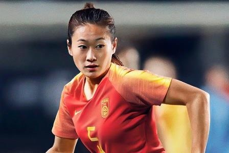 Tuyen Trung Quoc vuot qua vong bang World Cup nu hinh anh