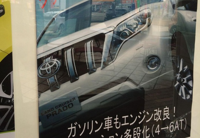 Toyota Land Cruiser Prado 2016 gia tu hon 30.000 USD hinh anh