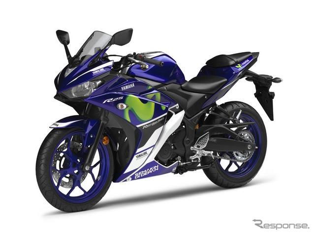 Yamaha YZF-R25 phien ban Movistar MotoGP co gia 4.584 USD hinh anh
