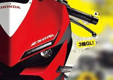 Honda CBR250RR voi den pha doi lo dien hinh anh