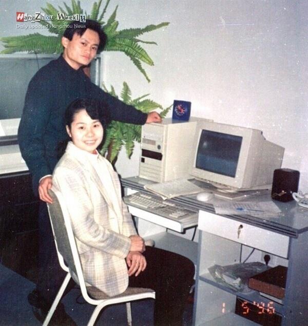 Nguoi phu nu phia sau ong chu Alibaba la ai? hinh anh 2