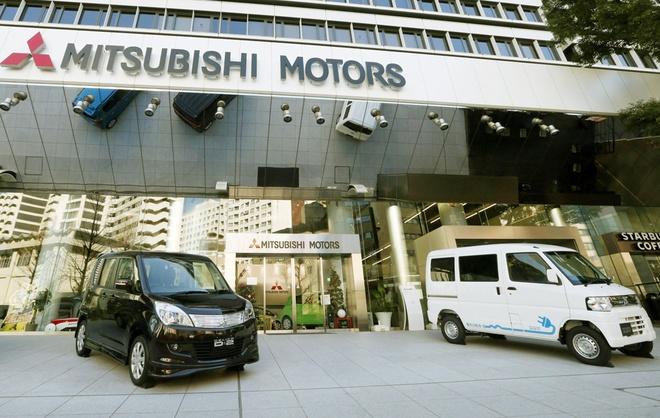 Mitsubishi dinh be boi gian lan nhien lieu hinh anh 1
