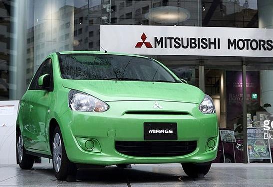 Mitsubishi dinh be boi gian lan nhien lieu hinh anh