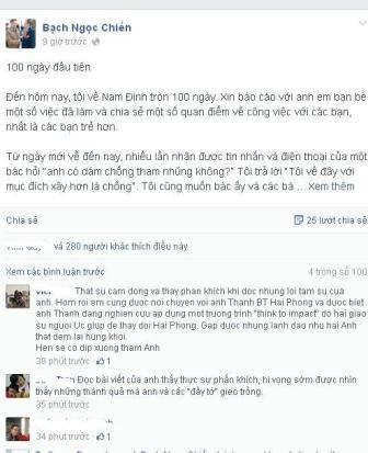 Pho chu tich tinh len facebook 'bao cao' dan hinh anh 1 Ngay sau khi đăng tải nhật ký về 100 ngày làm việc đầu tiên trên cương vị Phó Chủ tịch tỉnh Nam Định, chủ nhân facebook đã nhận được hàng trăm lượt thích (like) và chia sẻ.