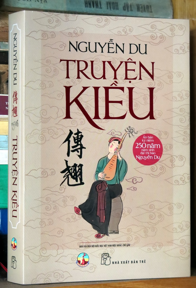 'Truyen Kieu' chuyen gioi Dam Tien hinh anh 1