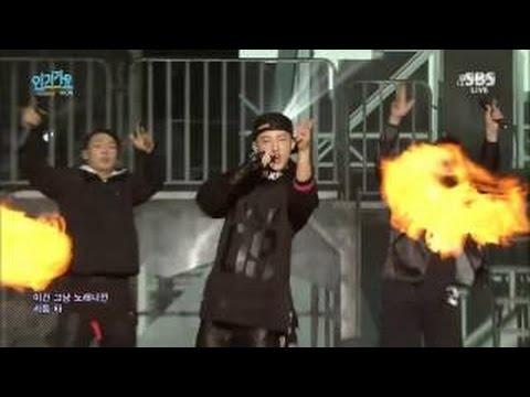 iKON - '리듬 타(RHYTHM TA)' (SBS Inkigayo) hinh anh