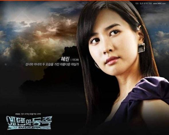 Nhung bo phim muon lang quen nhat cua sao hang A Han hinh anh 8