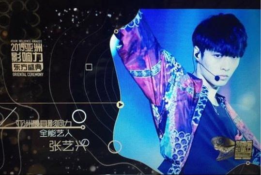 Kris, Lay cung gianh giai cao o Asian Influence Awards 2015 hinh anh