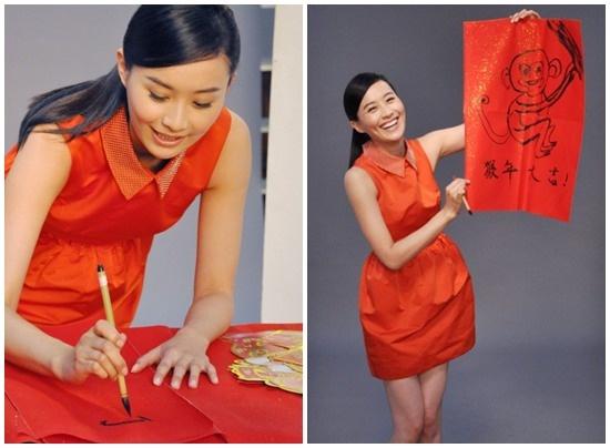 Dan sao Hoa ngu khoe sac cung chuc Tan Xuan hinh anh 1