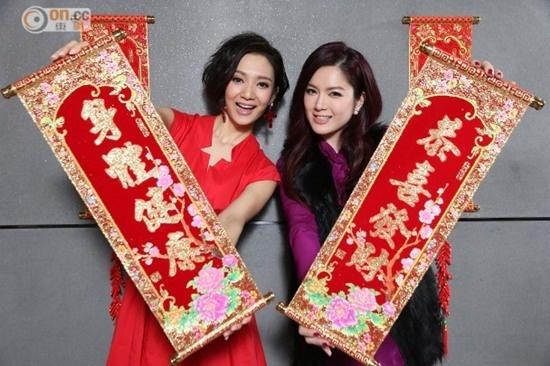 Dan sao Hoa ngu khoe sac cung chuc Tan Xuan hinh anh 4