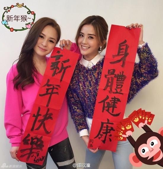 Dan sao Hoa ngu khoe sac cung chuc Tan Xuan hinh anh 12