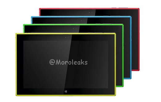 Xuat hien loat tablet Lumia 2520 voi du mau sac hinh anh