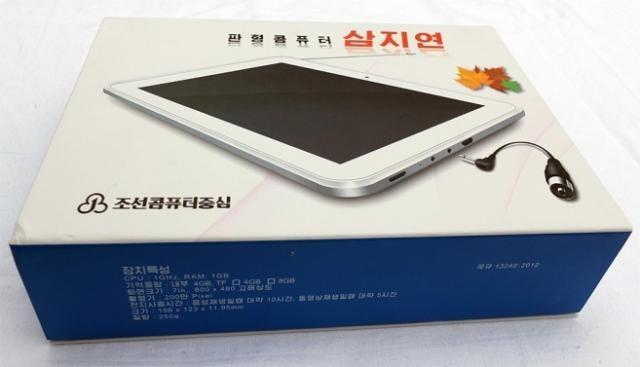 Trieu Tien khoe may tinh bang 'do' iPad Air hinh anh