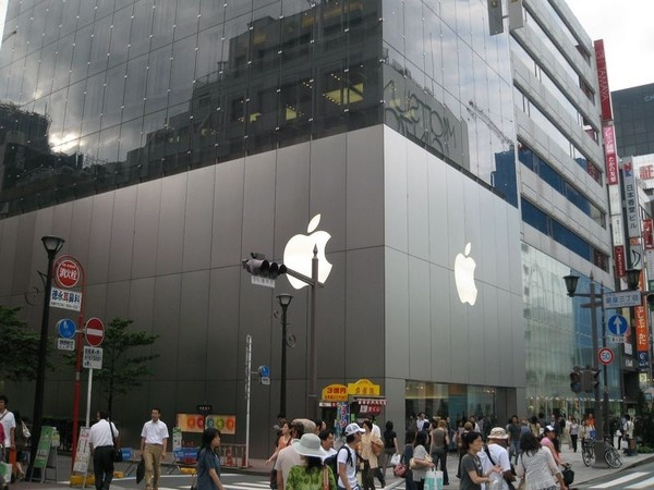 Ghe tham 7 Apple Store dep nhu mo hinh anh