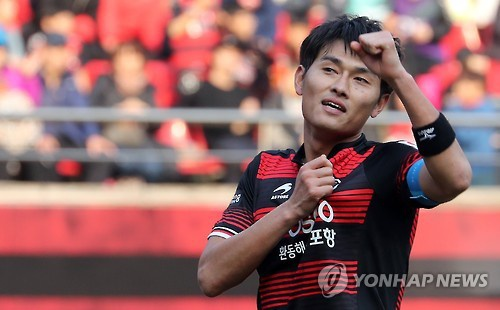Cong Phuong sap so tai cung 'Ibrahimovic cua K.League' hinh anh 3