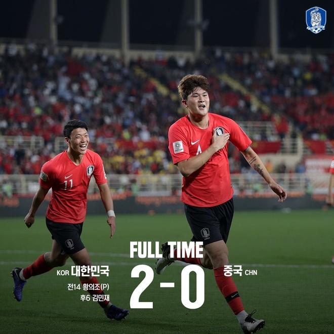Son Heung-min toa sang giup Han Quoc chiem ngoi dau bang C Asian Cup hinh anh 16