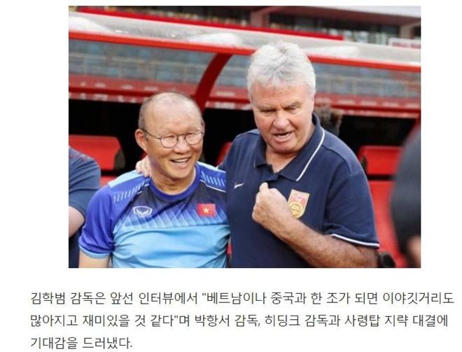 Viet Nam cung bang Trieu Tien o VCK U23 chau A 2020 hinh anh 8