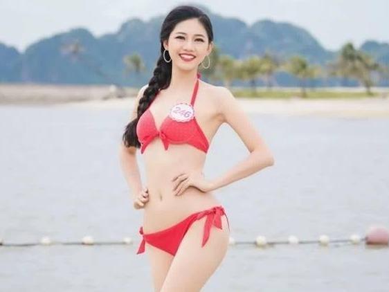 Thuc don giam can than toc cua A hau Thanh Tu hinh anh