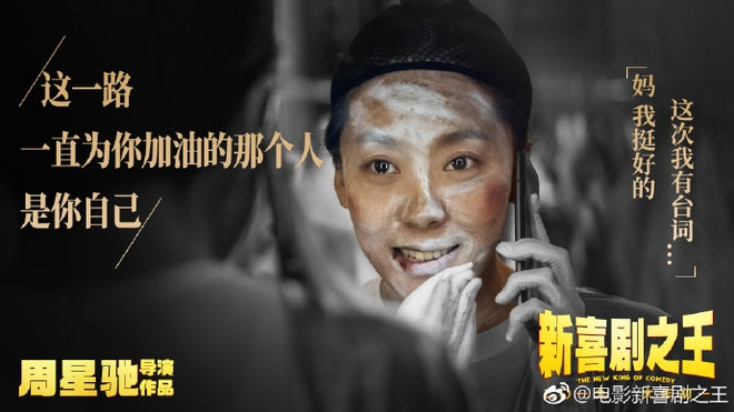 Nhan sac sao nu khong ten tuoi dong chinh phim moi cua Chau Tinh Tri hinh anh