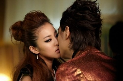 Dara (2NE1) tiet lo dong canh hon voi Lee Min Ho 50 lan moi dat hinh anh