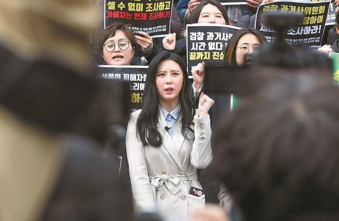 Lee Mi Sook lan dau len tieng ve vu Jang Ja Yeon anh 2