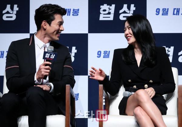 Hyun Bin va Son Ye Jin tai hop anh 1