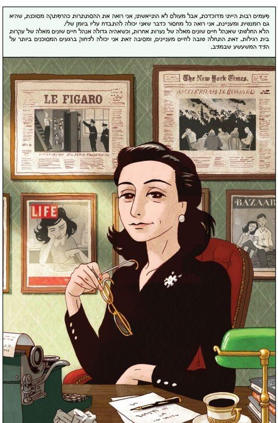 Chiem nguong ban sach tranh tuyet dep cua 'Nhat ky Anne Frank' hinh anh 5
