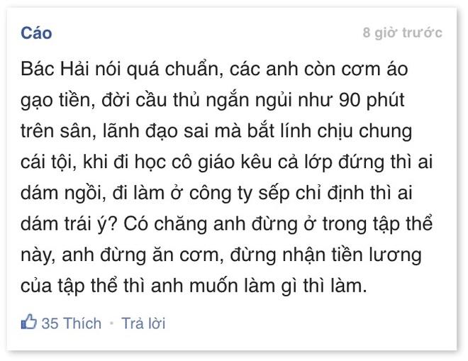 An phat Minh Nhut CLB Long An anh 4