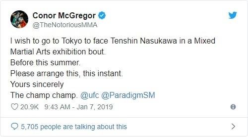 McGregor thach dau than dong kickboxing Nhat Ban hinh anh 1