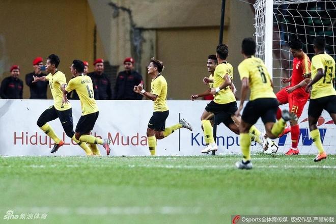 CDV Malaysia tuc gian khi doi nha mat ve du vong chung ket U23 chau A hinh anh 1
