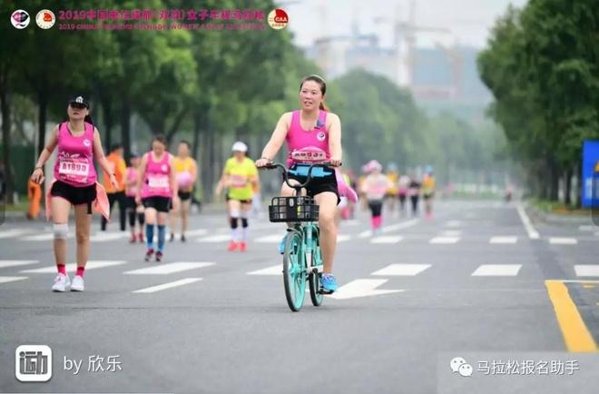 2 VDV Trung Quoc bi phat nang vi dap xe o giai marathon hinh anh 1
