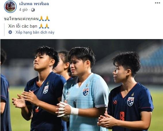 Cau thu U19 Thai Lan oa khoc sau tran thua Viet Nam hinh anh 1