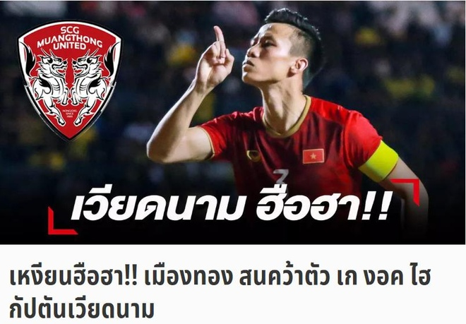 Que Ngoc Hai co the tro thanh dong doi cua Van Lam tai Thai League hinh anh 1