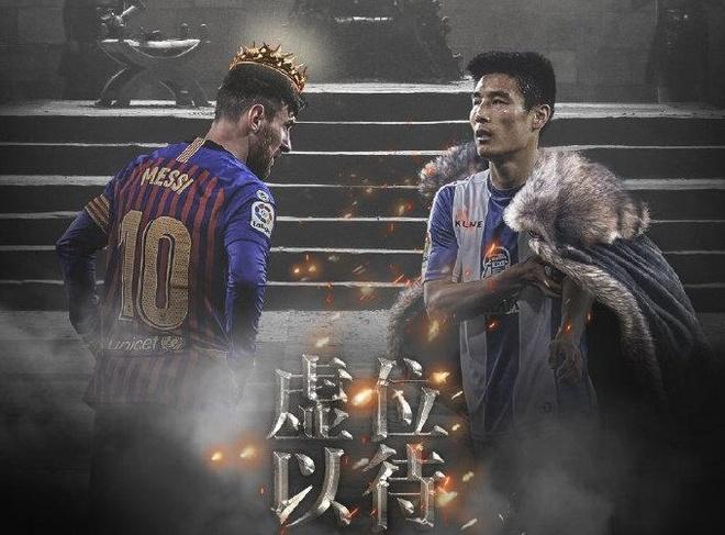 CDV Trung Quoc: 'Wu Lei hieu qua gap 6 lan Messi' hinh anh 1 Wu1.jpg