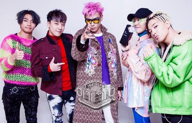 EXO ket lai 2016, Big Bang mo dau 2017 ruc ro hinh anh 2
