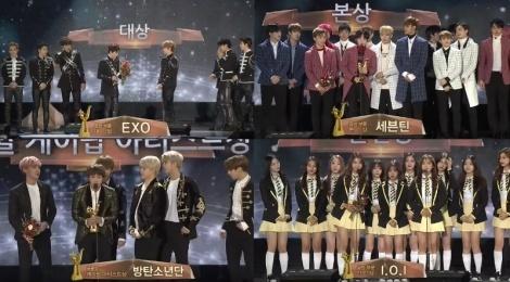 EXO viet nen lich su tai Golden Disc Awards lan thu 31 hinh anh