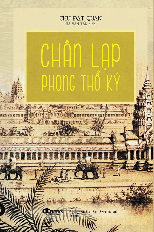 ve Chan Lap phong tho ky anh 1