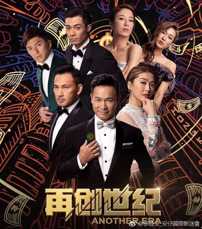 Dien hi cong luoc,  phim cung dau,  phim Hoa ngu,  TVB anh 3
