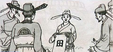 Trang nguyen Nguyen Hien anh 1