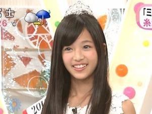 Nhan sac co gai 12 tuoi len ngoi Miss Teen Nhat Ban hinh anh