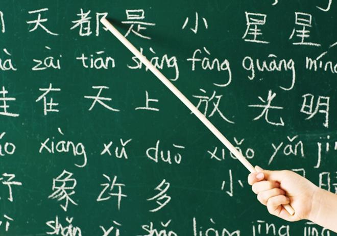 Tieng Trung duoc giang day tai nhieu quoc gia chau A hinh anh