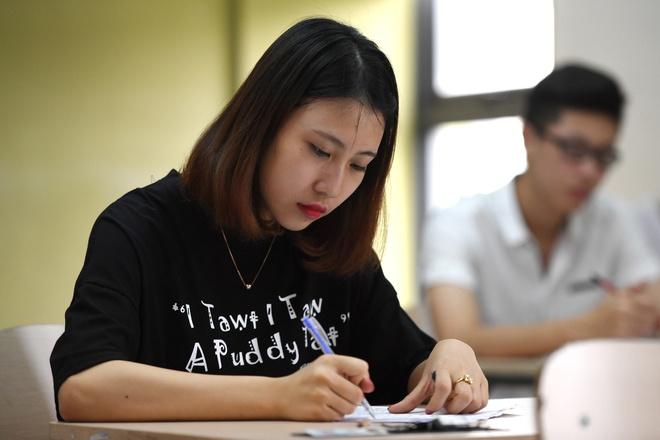 Dai hoc Lam nghiep cong bo diem chuan 2017 hinh anh