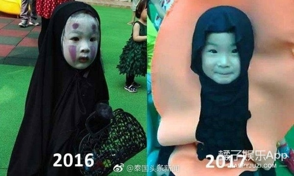 Co be Vo Dien noi nhat Halloween 2016 tai xuat voi hinh anh moi hinh anh