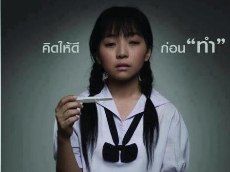 Thieu nu Thai quan he truoc hon nhan, phai lam me som: Loi do ai? hinh anh