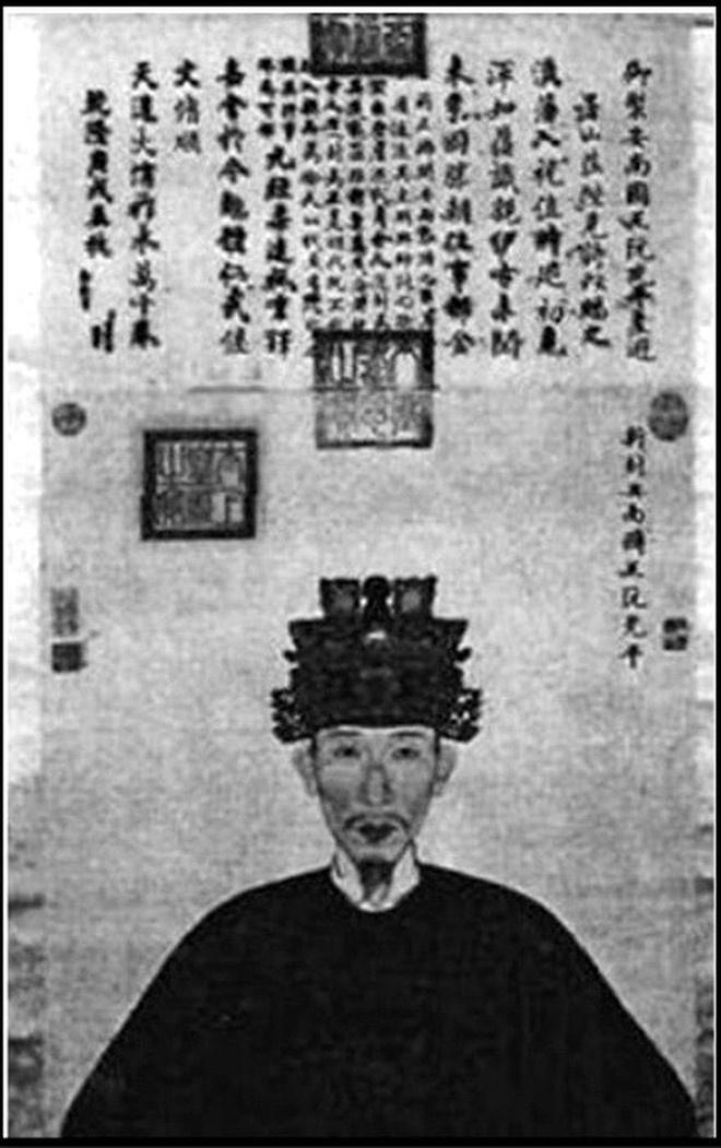 chan dung vua Quang Trung anh 1