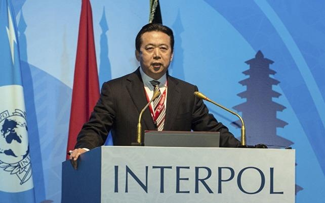 Canh sat Phap dieu tra vu giam doc Trung Quoc cua Interpol mat tich hinh anh